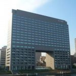 Daiwa Rivergate Building