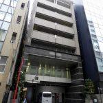 Forest Akiwabara Building
