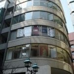 Ginza Sawamoto Building