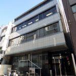 Izumi Nihonbashi Building