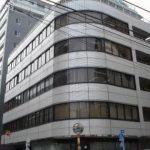 Masamitsu Building