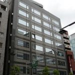 Nihonbashi Hamacho Park Building