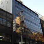 Ozawa Building
