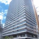 Alfa Grande Chizakura Tower Bldg